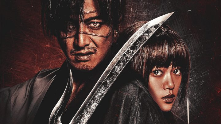 Blade Of The immortal 2017 Movie Review