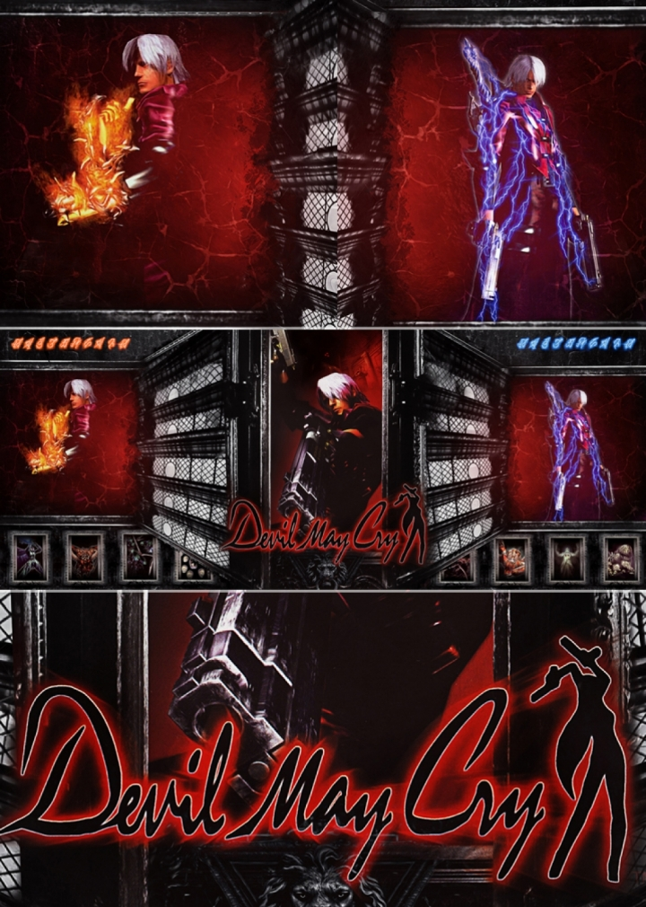 Devil May Cry 1 Ultimate Poster Tribute